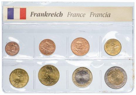 купить Франция набор из 8 монет 1999-2001