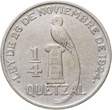 купить Гватемала 1/4 кетсаля 1924