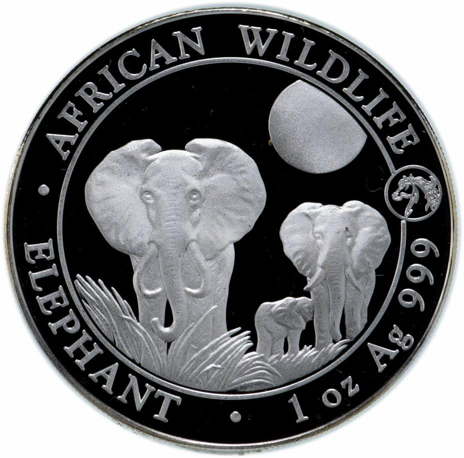 """купить Сомали 100 шиллингов 2014  """"Слоны надпечатка год лошади"""""""
