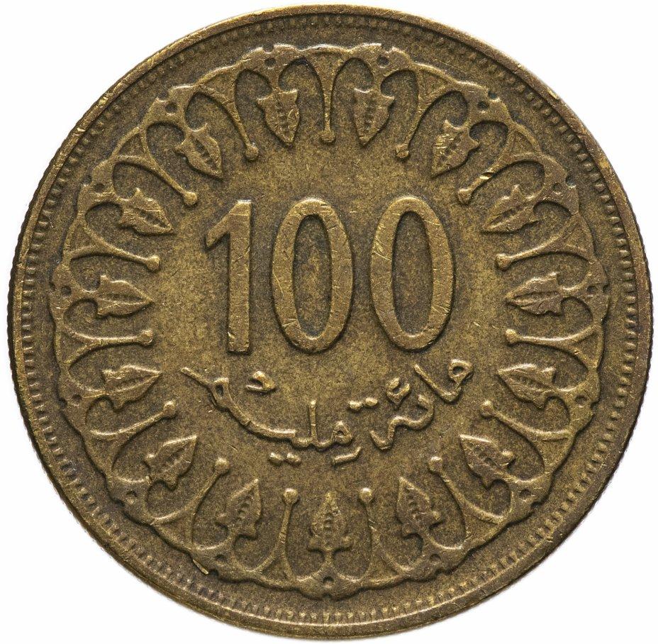 купить Тунис 100 миллим 1960-2013 (VF-XF)