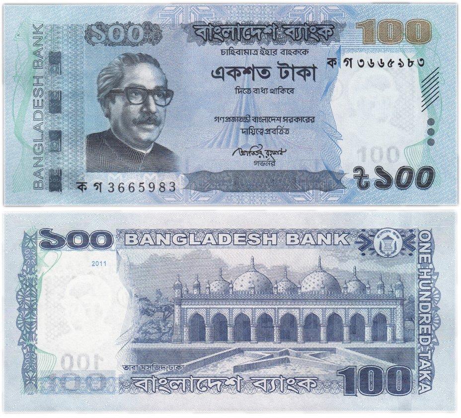 купить Бангладеш 100 така 2011 (Pick 57)