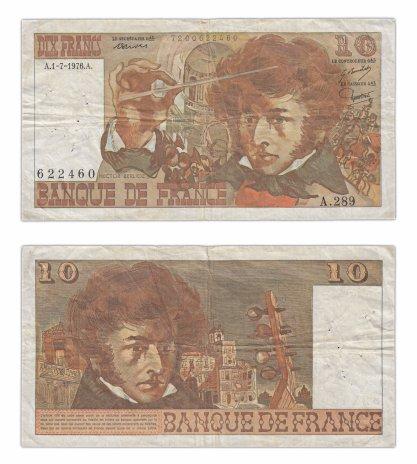 купить Франция 10 франков  1976 (Pick 150c) 01.07.1976