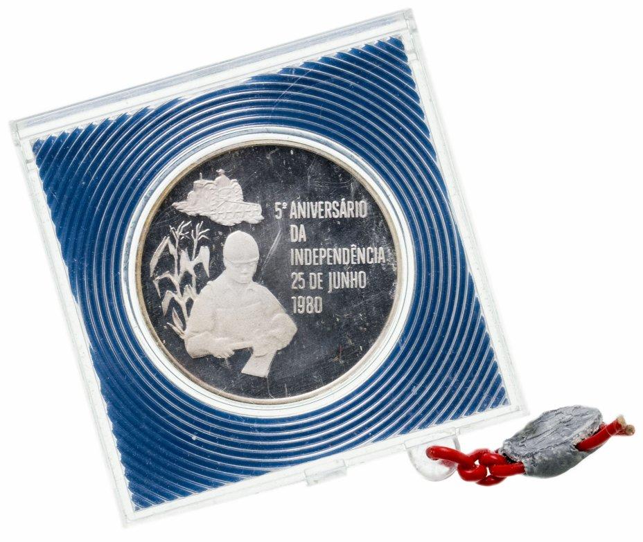 """купить Мозамбик 500 метикал (meticais) 1980 """"5 лет независимости"""""""