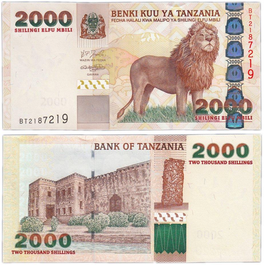 купить Танзания 2000 шиллингов 2003 (Pick 37)