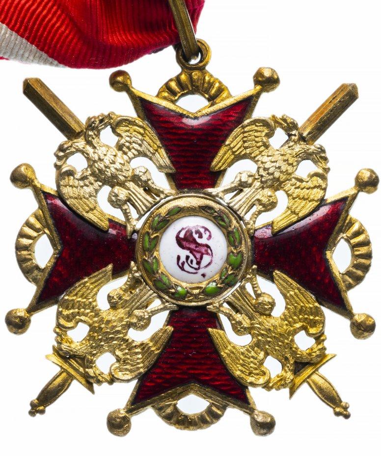 купить Орден Святого Станислава 2 степени с мечами, с орденской лентой. 1917 год, Временное правительство