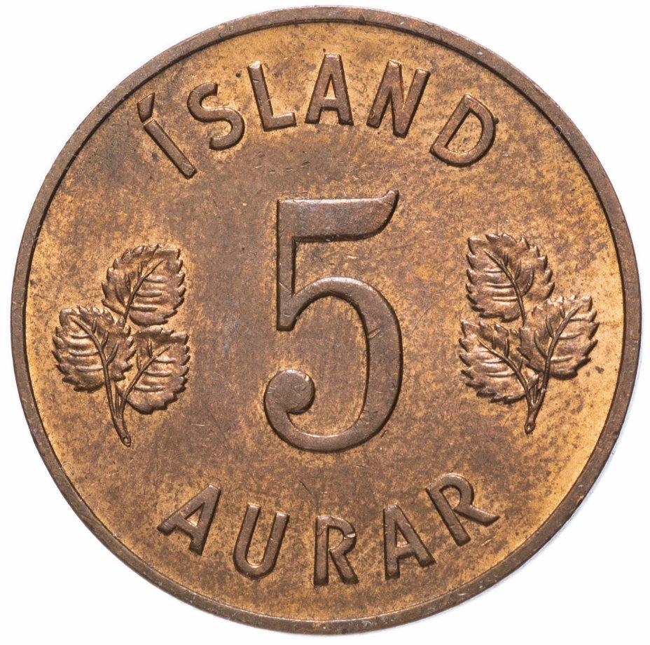 купить Исландия 5 эйре (aurar) 1960
