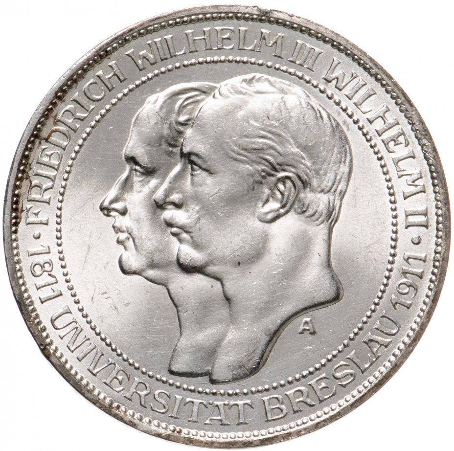купить Германия 3 марки 1911 Бреславский университет