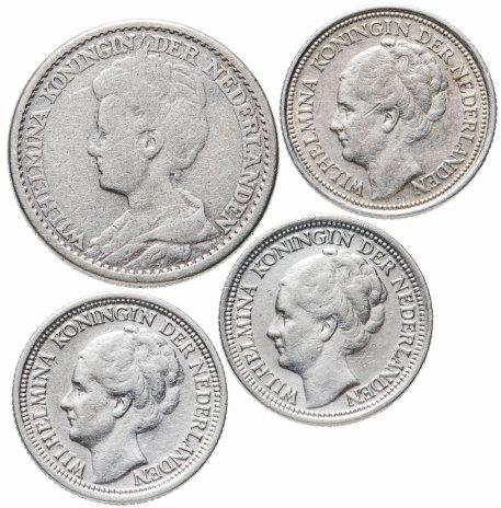 купить Нидерланды набор из 4-х монет 1918-1938
