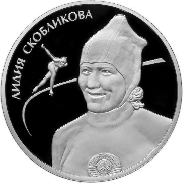 купить 2 рубля 2012 года ММД Скобликова Proof