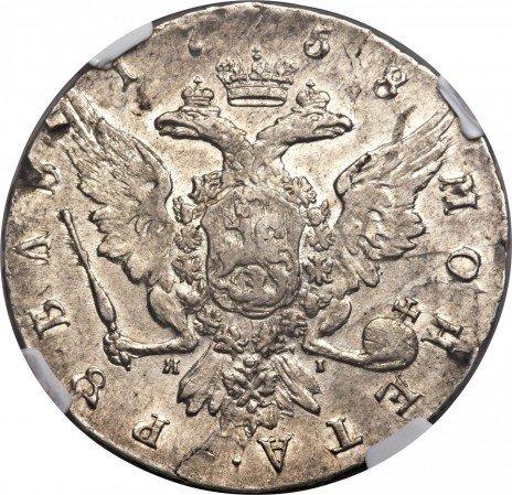 купить 1 рубль 1758 года СПБ-TI-ЯI