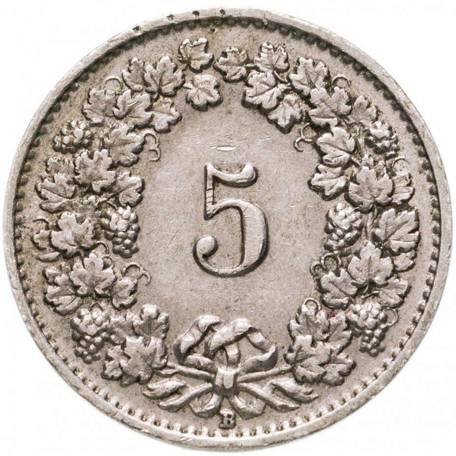 купить Швейцария 5 раппенов (rappen) 1927