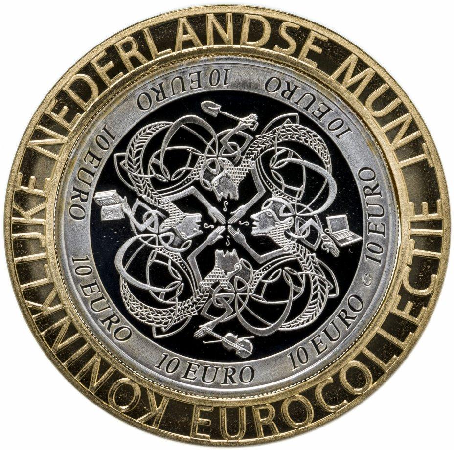 купить Ирландия 10 euro (евро) 2007 Кельтская культура