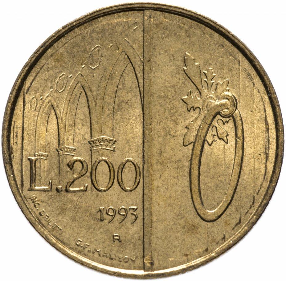 купить Сан-Марино 200 лир 1993