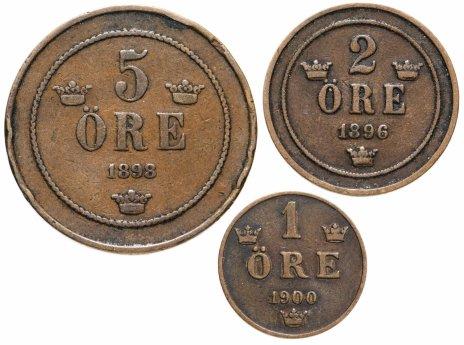 купить Швеция набор монет 1896-1900 Король Оскар II (3 монеты)