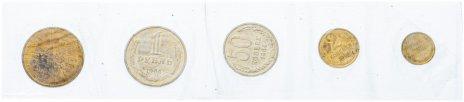 купить годовой набор Госбанка СССР 1964 года ЛМД