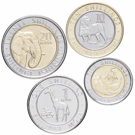 купить Кения набор монет 2018 (4 штуки)
