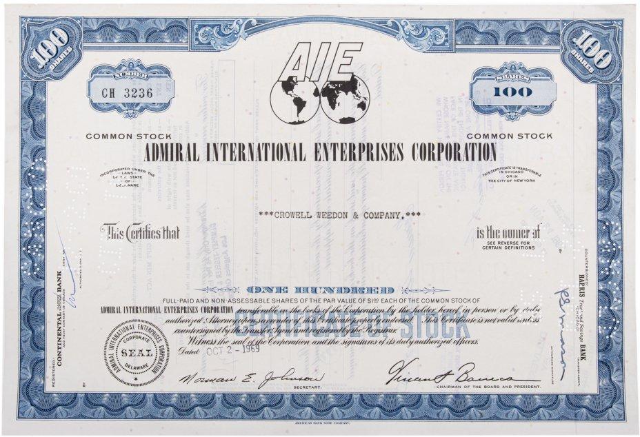 купить Акция США ADMIRAL INTERNATIONAL ENTERPRISES CORPORATION, 1969 г.