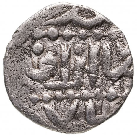 купить Науруз-Хан, Данг, чекан Азак 760-761г.х.(Великая Замятня)