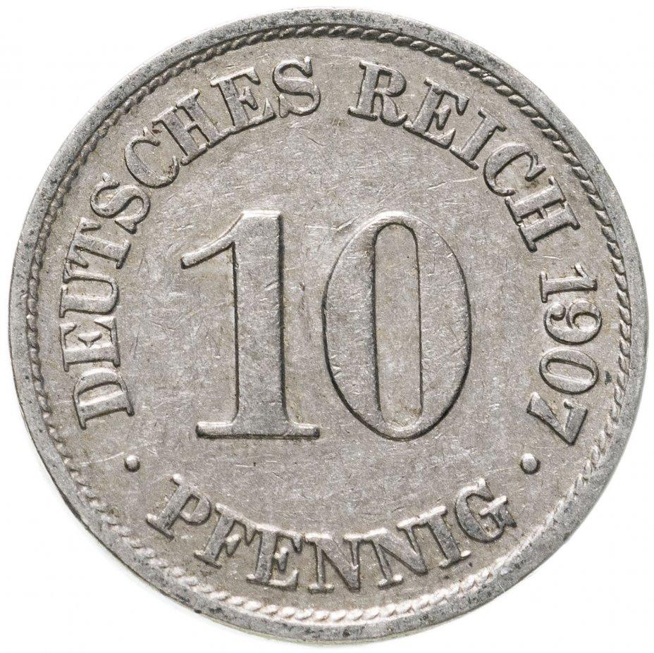 """купить Германская Империя, Пруссия 10 пфеннигов 1907 """"А"""""""