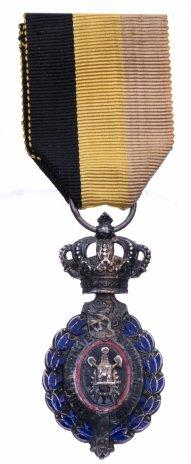 """купить Медаль Бельгия """"За трудовое отличие"""" 2 степени"""