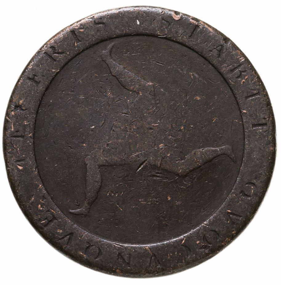 купить Остров Мэн 1/2 пенни (penny) 1798