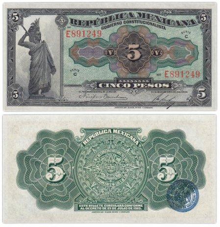 купить Мексика 5 песо 1915 Pick S685
