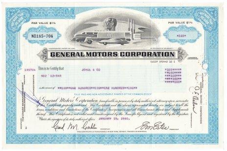 купить Акция США GENERAL MOTORS CORPORATION  1978- 1983гг.