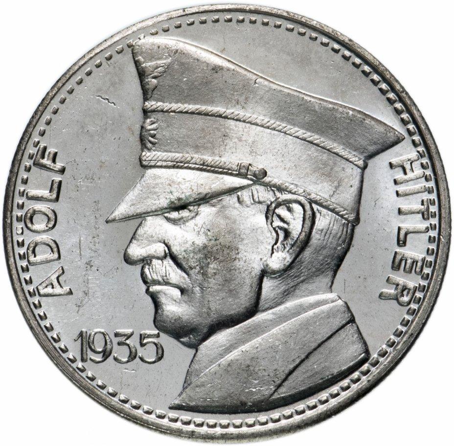"""купить Германия жетон 5 марок 1935 """"Адольф Гитлер"""""""
