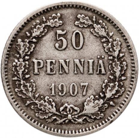 купить 50 пенни 1907 L, монета для Финляндии