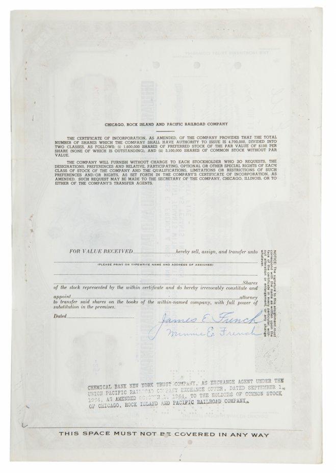 купить Акция США CHICAGO ROCK ISLAND AND PACIFIC RAILROAD, 1962 г.