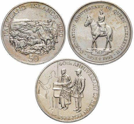 купить Фолклендские острова набор из 3-х монет 50 пенсов 1990-1993