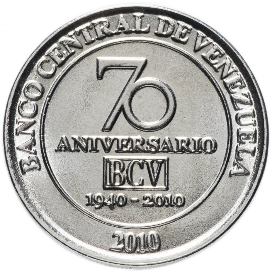 купить Венесуэла 50 центимо (centimos) 2010 год (70 лет Центральному Банку)