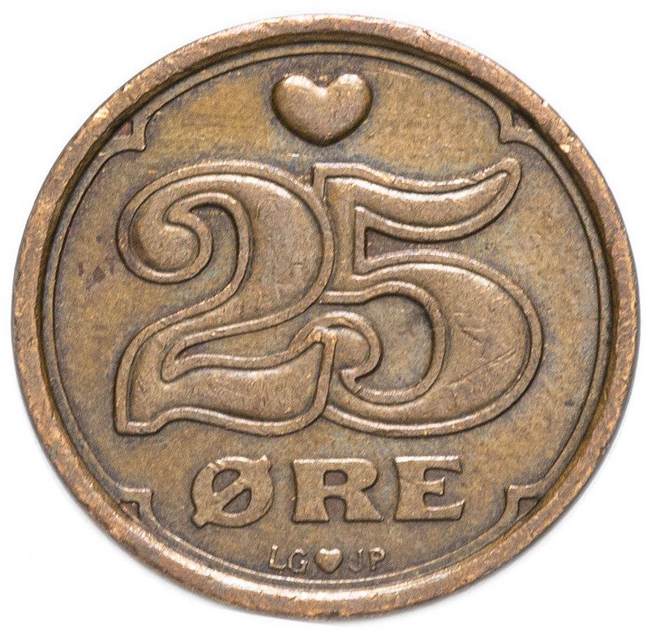 купить Дания 25 эре случайный год (1990-2008)