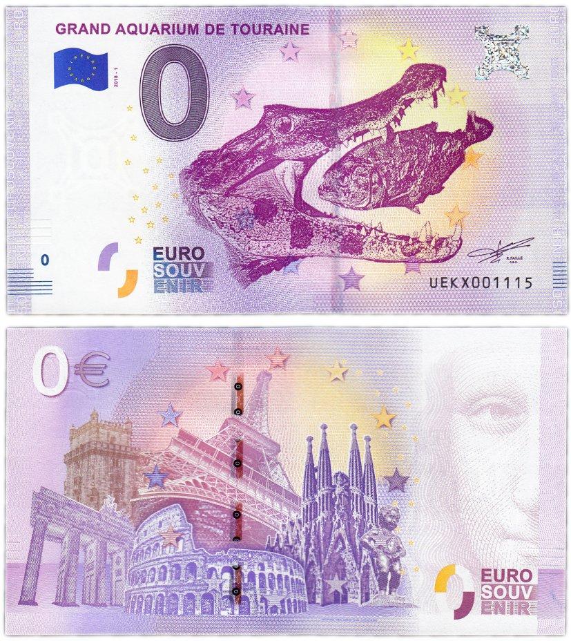 купить 0 евро (euro) «Океанариум Турени» 2018 1-серия(UE KX-1)
