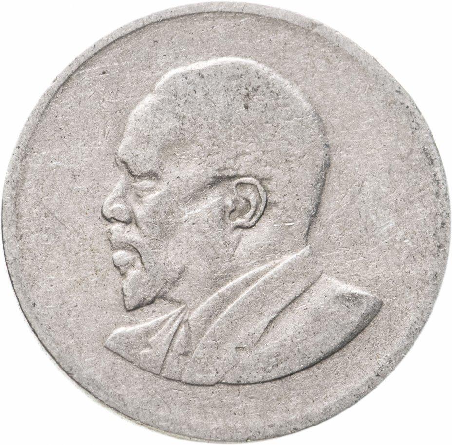 купить Кения 1 шиллинг (shilling) 1966-1968 (случайный год)