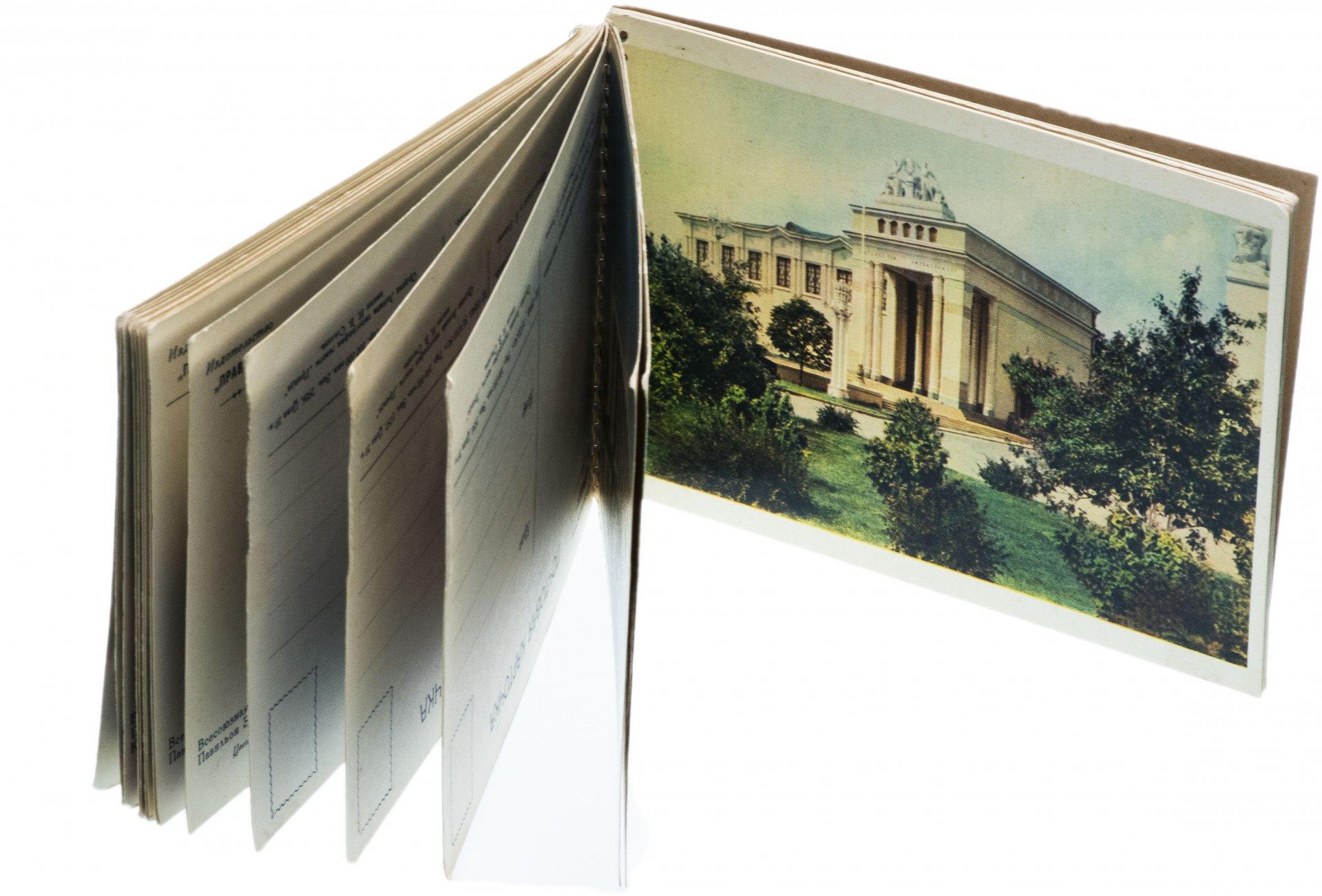 Вложение в почту открытки, две