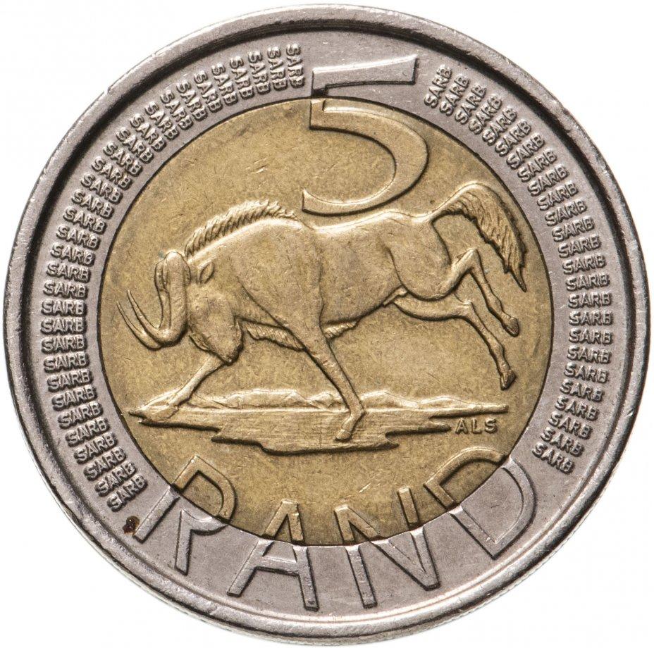 купить ЮАР 5 рандов (рэндов, rand) 2012