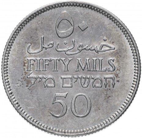 купить Палестина 50 милс 1927