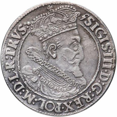 купить Речь Посполитая орт (1/4 талера) 1615 Сигизмунд III Ваза