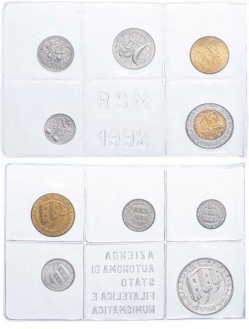 купить Сан-Марино полный годовой набор из монет 1992 в буклете