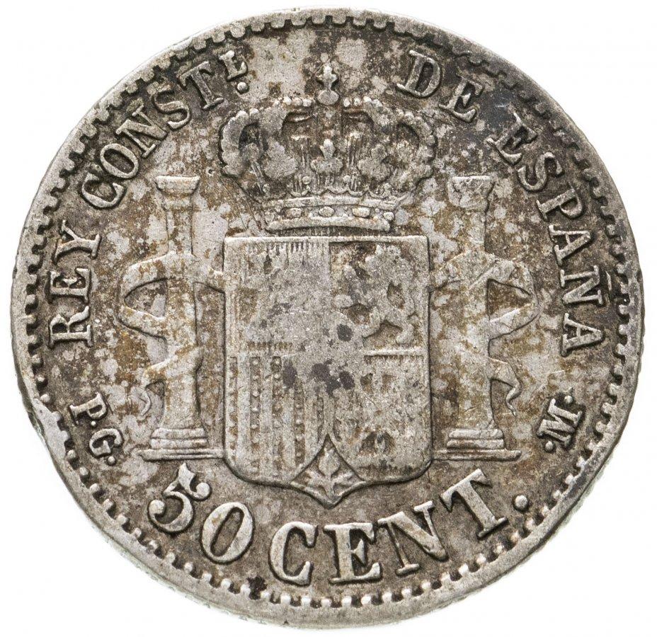 купить Испания 50 сентимо 1892 год (Альфонсо XIII)