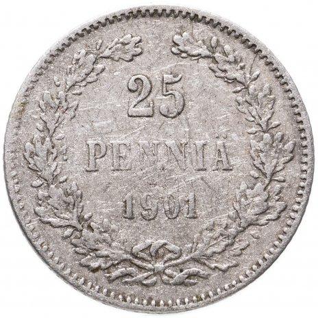 купить 25 пенни 1901 L, монета для Финляндии