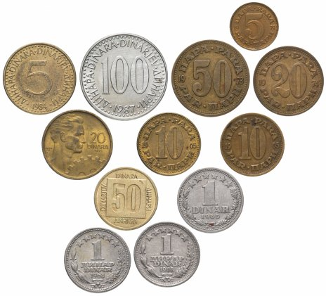 купить Сербия набор из 12 монет 1955-1988