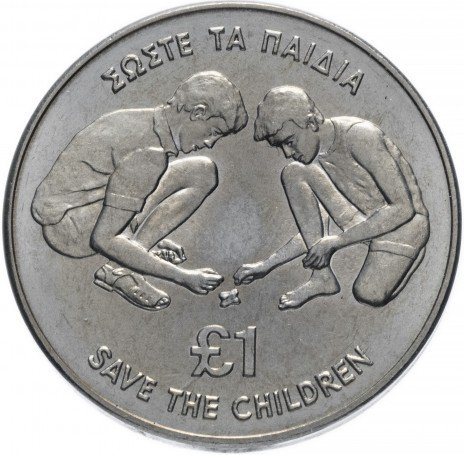 """купить Кипр 1 фунт 1989 """"70-летие фонда """"Спасём детей"""""""""""