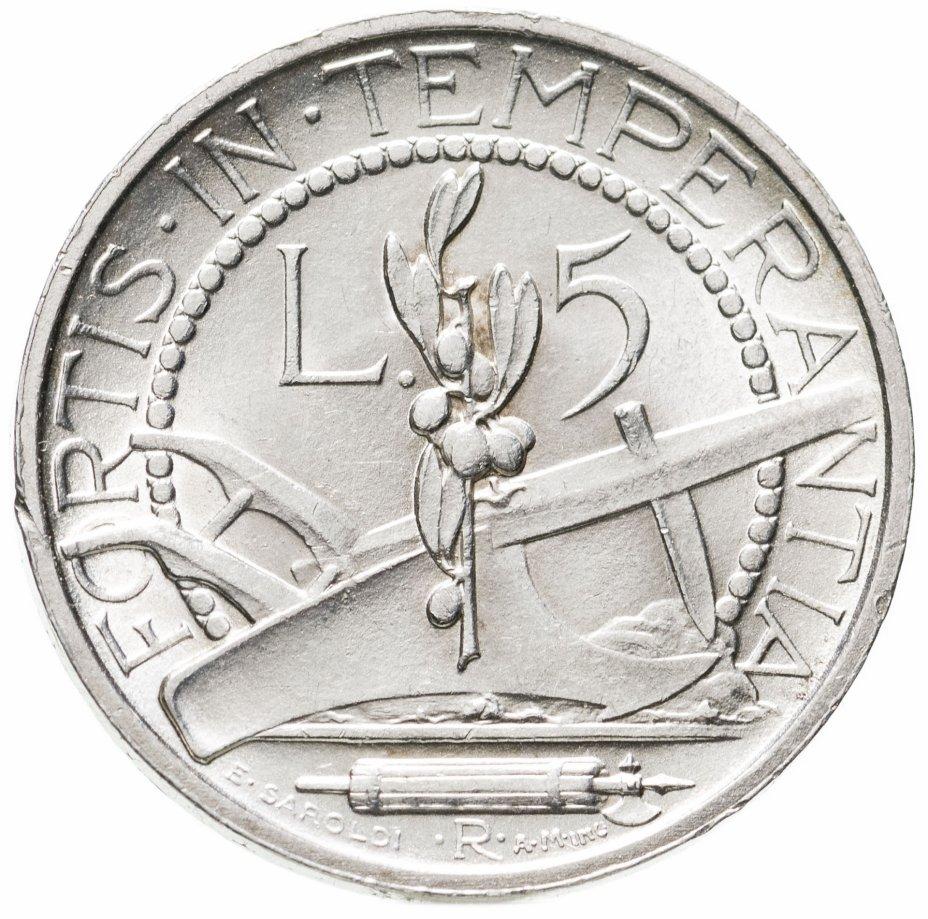 купить Сан-Марино 5лир (lire) 1936