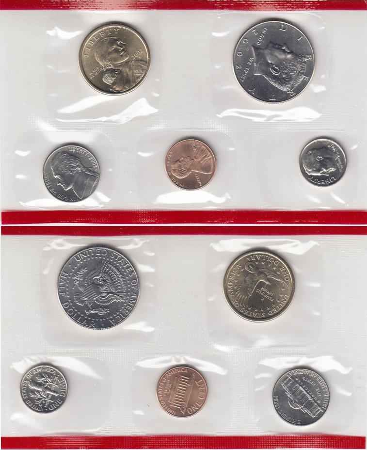 купить США годовой набор 2002 D (5 монет)