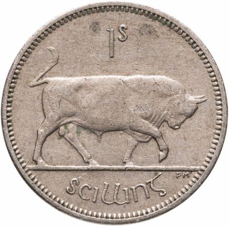 купить Ирландия 1 шиллинг (shilling) 1951-1968, случайная дата