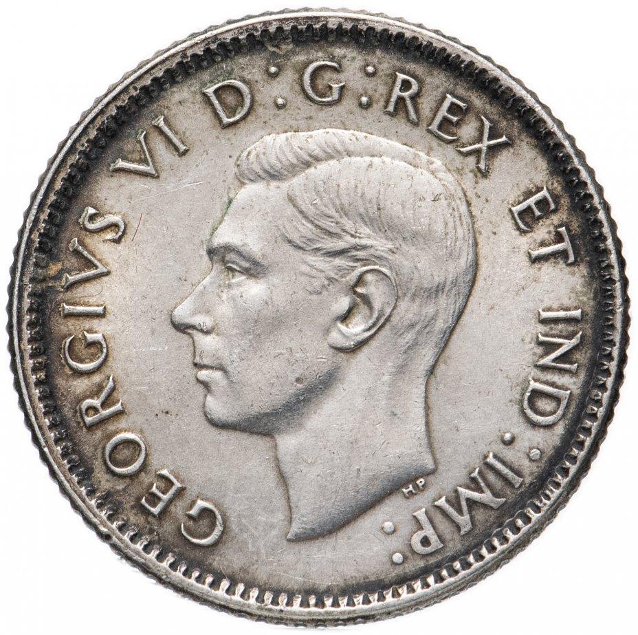купить Канада 10 центов (cents) 1943
