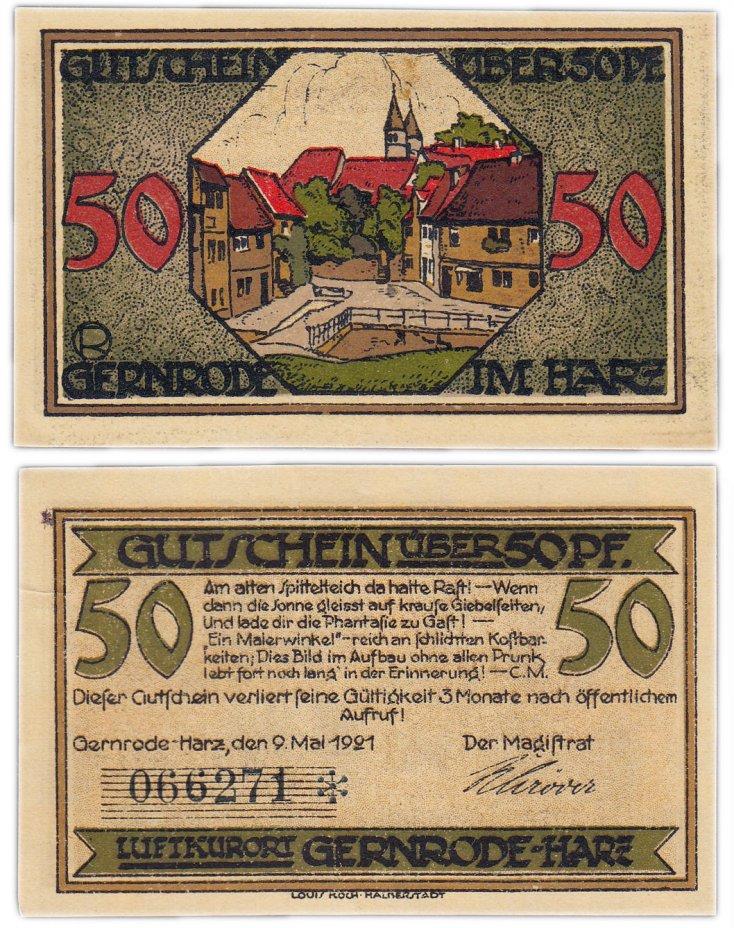 купить Германия (Саксония: Гернроде) 50 пфеннигов 1921