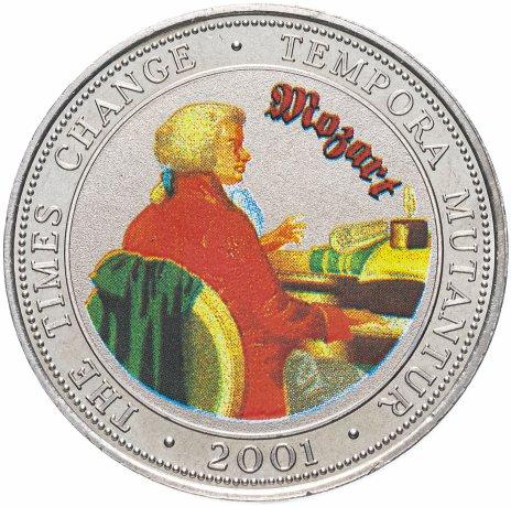 купить Сомали 25 шиллингов 2001 Времена меняются Моцарт